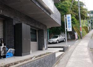 shindou20160526